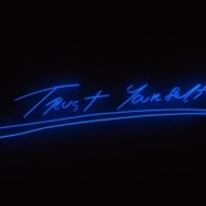 Tracey-Emin-Trust-Yourself-612x4181